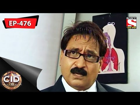 CID(Bengali) - Ep 476 - 11th November, 2017 thumbnail