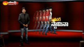 POWER STAMINA : Special program about Pawan Kalyan on Sakshi tv