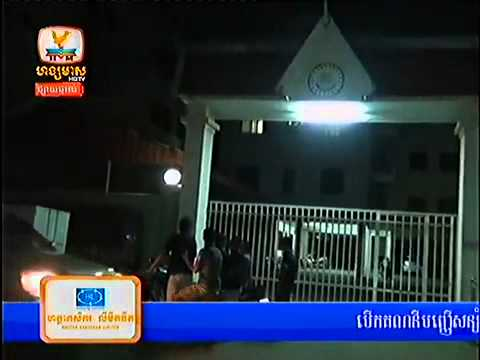 Khmer News, HM HDTV Daily Important News 02 Dec 2013 Part7_8