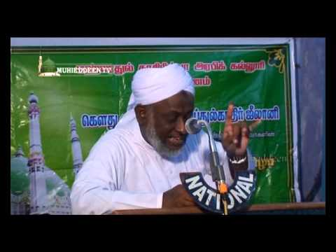 Thowheed - Sirk - Amjad Ali Alim Tamil Islamic Bayan video