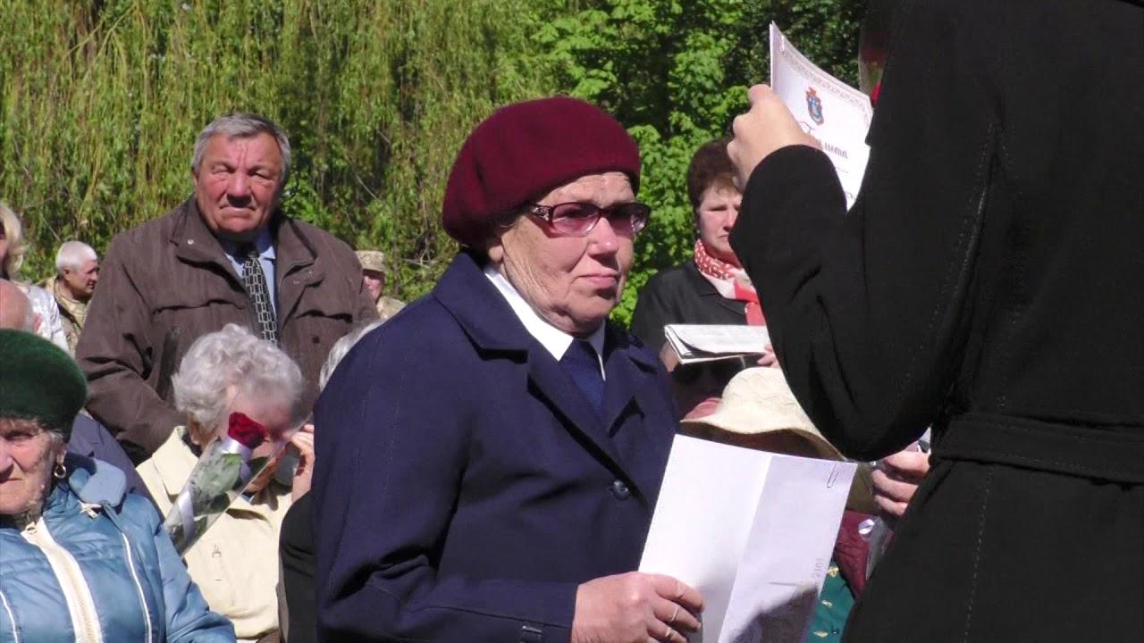 У Калуші на Пагорбі Слави відзначили ветеранів Другої світової війни