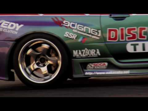 D1GP Nissan Skyline R34 Signal Tour Drift. A HD Video i downloaded it on the