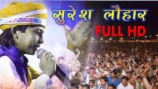 Mataji bhajan | sharne ayo devi | Pre- RUDRA Films{7339982033}