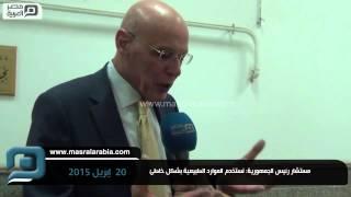 مصر العربية    مستشار رئيس الجمهورية: نستخدم الموارد الطبيعية بشكل خاطئ
