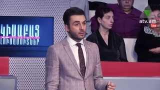 Kisabac Lusamutner - Anitsvats Ughi