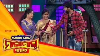 Malamaal Season 4 | Full Ep 19 | 2nd June, 2019 | Game Show - Tarang TV