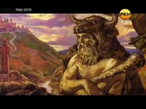 пища богов смотреть онлайн:
