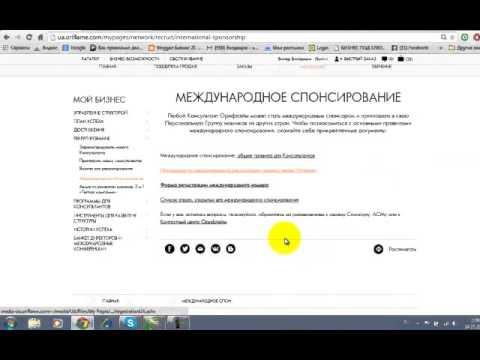 Как бесплатно создать виртуальный номер для регистрации на сайтах