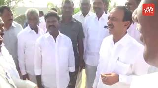 Etela Rajender Behaviour Before Taking Oath As Telangana Minister | CM KCR
