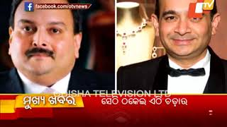 7 PM  Headlines 20 Feb 2018  Today News Headlines   OTV