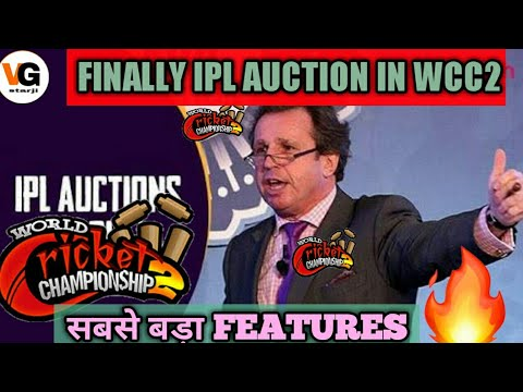 Wcc2 new update ipl auction available on playstore || Update it now ✌ an amazing graphics
