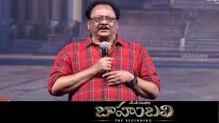 krishnam-raju-speechbaahubali-audio-launch-live-prabhas-rana-daggubati-ss-rajamouli