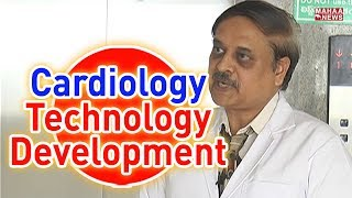 Dr. Seshagiri Rao About Cardiology Technology Development | Mahaa Icon #4