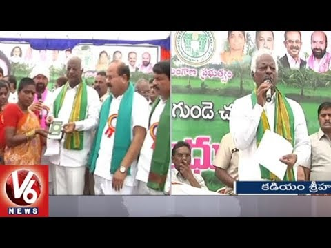 Dy CM Kadiyam Srihari Speech At Rythu Bandhu Cheques & Passbooks Distribution | Vadlakonda | V6