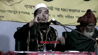 Islami Sommelon 2017 by Alamgir Kobir bin Ashraf Ali - New Bangla Waz 2017