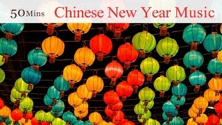 50 Mins 四海歡騰中國新年傳統喜慶音樂 The Best Festive Music To Celebrate Chinese New Year And Chinese Holidays