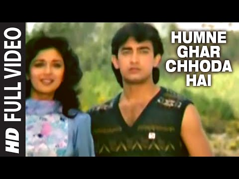 Humne Ghar Chhoda Hai Full Song | Dil | Aamir Khan, Madhuri Dixit video