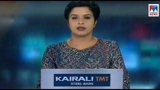 സന്ധ്യാ വാർത്ത   6 P M News   News Anchor - Nisha Purushothaman   December 11, 2018