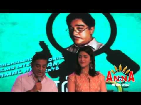 SABASH NAIDU KAMAL NEW FILM LAUNCH DIAMOND ANNA TV