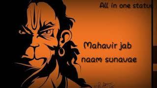 Jai Hanuman(WhatsApp 30 second video status in Hindi)
