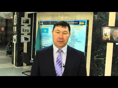 Отзывы о компании на казахском языке