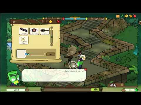 طريقة الحصول على الجوهرة الخضراء لفتح باب المعبد   جزر عيش سفاري