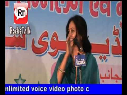 Ranjana Haya poetry  part1 in Tilhar All india Mushaira & kavisammelan...