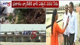 Prakasam Barrage Water Flow Increased Due To Rain - Vijayawada  - netivaarthalu.com
