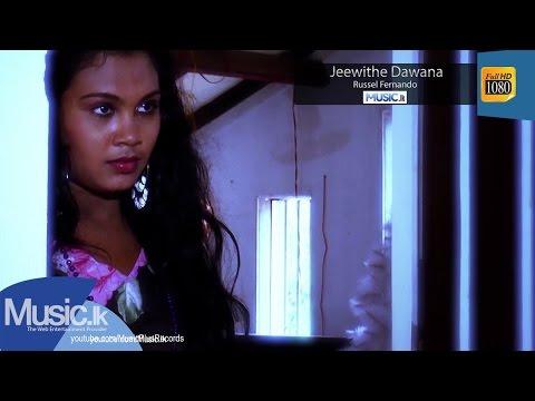 Jeewithe Dawana - Russel Fernando