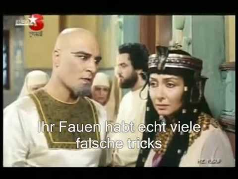 Prophet Yusuf (as) Prüfung Part 2 video