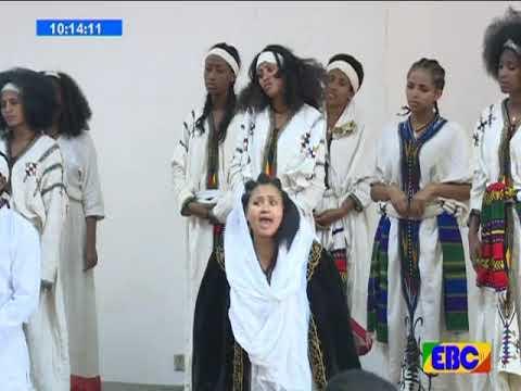 Yetebeb Dasesa On EBC 'Afajeshigne' Theater Review