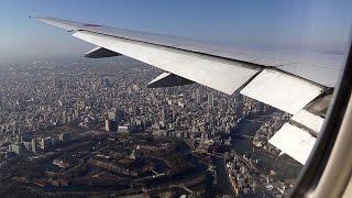 ノーカット!!! 快晴の大阪上空!!! 離陸から着陸まで収録!!! 羽田空港-伊丹空港 ANA017便 Boeing 777[機窓2015]