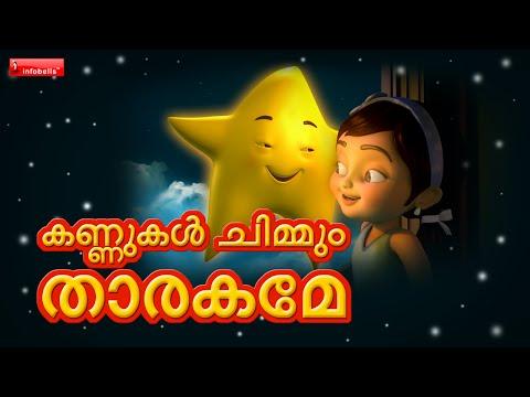 Twinkle Twinkle Little Star Malayalam Version video