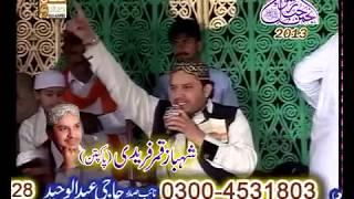 Hu Khak Magar Alamay Anvar Say Nisbat Hay Shabaz Kamar Faride  Anjmanehubyrasool