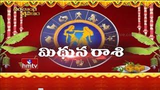 2017gemini-horoscope-ugadi-panchanga-sravanam-hmtv