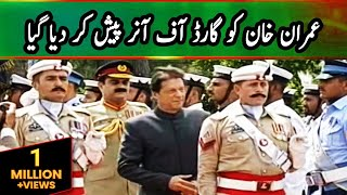 Imran Khan Receives Guard Of Honour At PM House | 18 August 2018