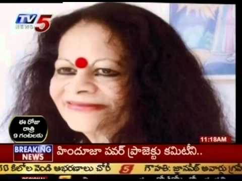 Indira Goswami Biography Indira Goswami Died Tv5