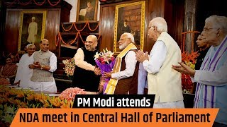 PM Modi speaks at Central Hall of Parliament