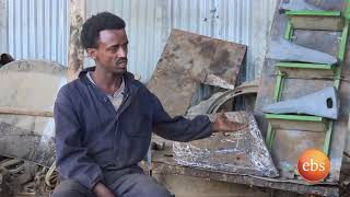 ኢትዮ ቢዝነስ እና ወጣቱ ስራ ፈጣሪ Ethio Business and Youth Entrepreneurship