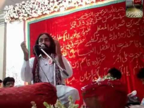 Live Muqadas Kazmi - Wohi Khuda Hai- Jashan Imam Hussain(As)...