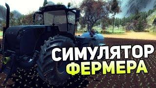 Прохождение игры farming simulator 2017
