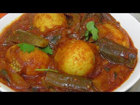 వంకాయ కోడిగుడ్డు టమాటో కూర ఇలా చేసి చూడండి /Brinjal and egg tomato curry by suneetha chowdhary
