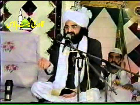 salaat o salaam recited by Syed Naseer Ud Din of Golra Sharief...