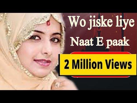 naat shareef// wo jiske liye mehfile konen saji hai //urdu nazam thumbnail