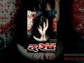 THE RAPE   Latest Nepali Full Movie   Feat. Manoj Shrestha, Kamal Gyawali   Madan Alisha Films