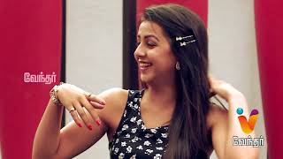 Yagavarayinum Naa Kaakka Team Interview - 29-06-2015