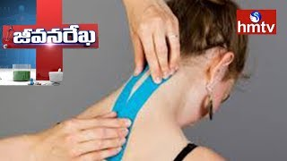 How To Relieve Back And Neck Pain | Homeocare International | Jeevana Rekha  | hmtv