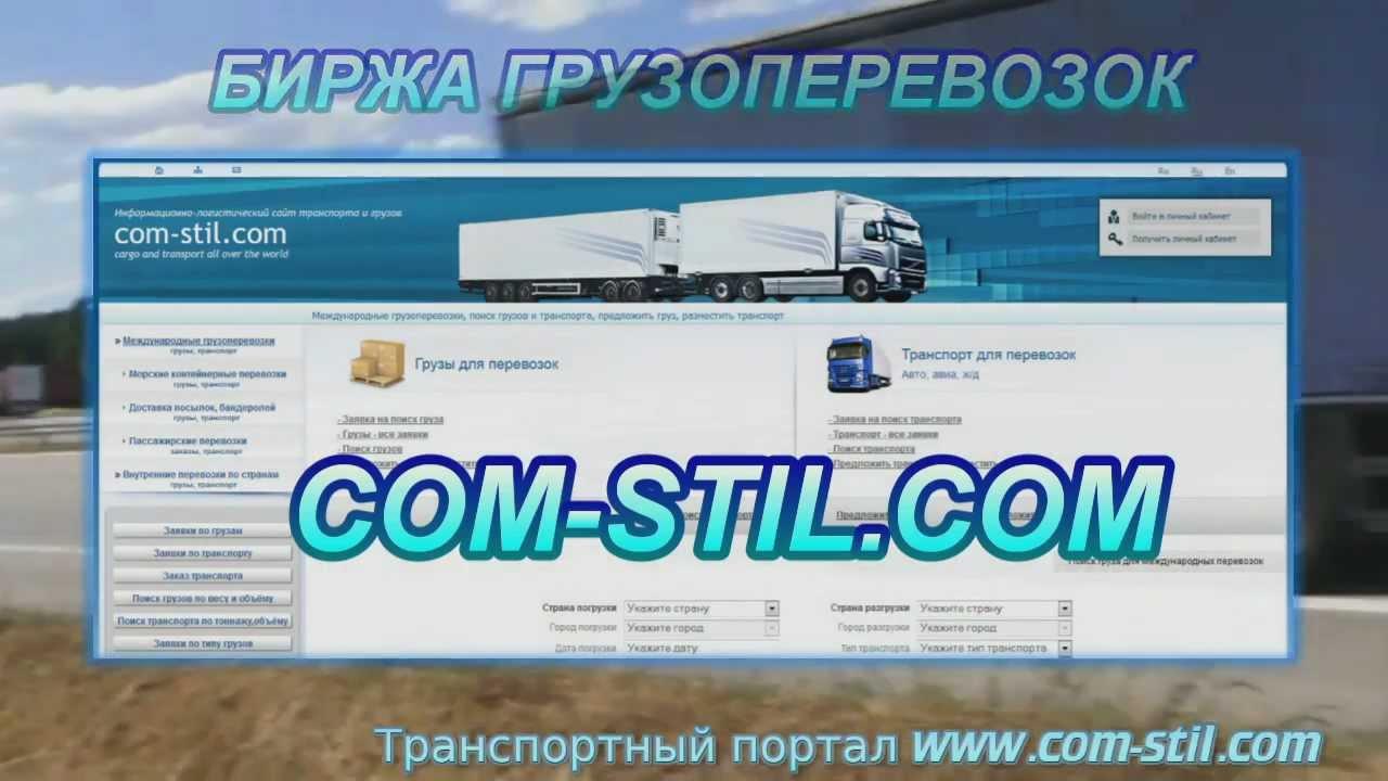 бланки заказа для перевозки грузов