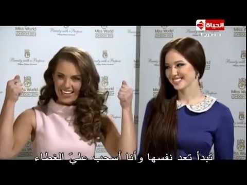 Miss World 2014 - أكثر المواقف المضحة مع المتسابقين فى مسابقة ملكة جمال العالم