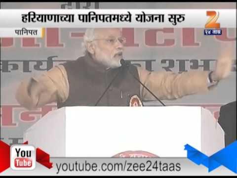 Panipat Haryana Narendra Modi Launches Beti Bachao Beti Padhao To Tackle Dwindling Number Of Girls